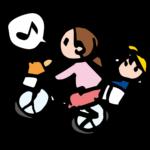 ヤマハの子供乗せ電動アシスト自転車で遠出も楽々快適生活!?