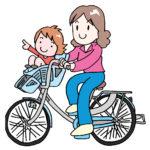 1人目育児の時に本当に重宝した電動自転車!3人乗りは女性には難しい?