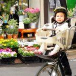 フロントチャイルドシート搭載の電動アシスト付き自転車の利点!?