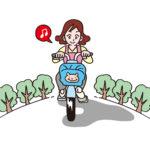 自転車運転が苦手でも電動自転車に乗る練習をすることで便利で楽に移動できるようになる