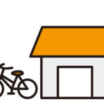 広島観光で人生初電動アシスト自転車に乗車!電動自転車は遠出するのに気が進まない?
