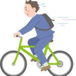 便利だからこそ怖い電動アシスト自転車!?YAMAHAのPAS CITY-Cの使い心地