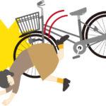 電動なし普通の子供乗せ自転車はバランスが取りにくく転倒する?