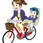 普通自転車に子供を乗せると必死感が出る!ビビスタイルはほんっとにラク?