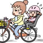 買ってよかった便利アイテム!ブリヂストンの電動アシスト自転車ビッケモブdd
