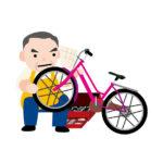 電動アシスト自転車を買った感想|非電動アシスト自転車