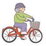 9年使っても未だ現役の電動アシスト自転車|高齢者でも安全で楽に乗れる?