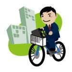 15年前のブリヂストンの電動自転車からヤマハPASナチュラに乗り換えた感想