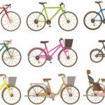 最近買ったパナソニックの電動自転車ビビDXの感想
