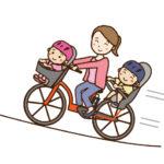 子供乗せ電動アシスト自転車ギュットミニDXは買って良かったか?
